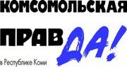 komsomol-002