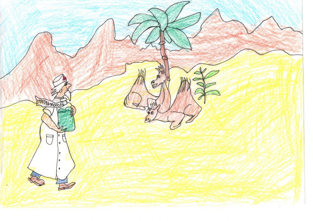 Айболит бежит к больным верблюжатам